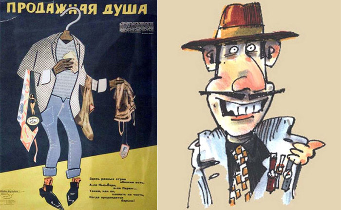 Карикатуры их старых советских журналов./Фото: mirtayn.ru