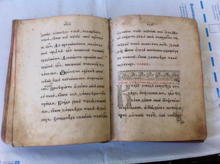 Старообрядческая рукописная книга./Фото: nevauction.ru