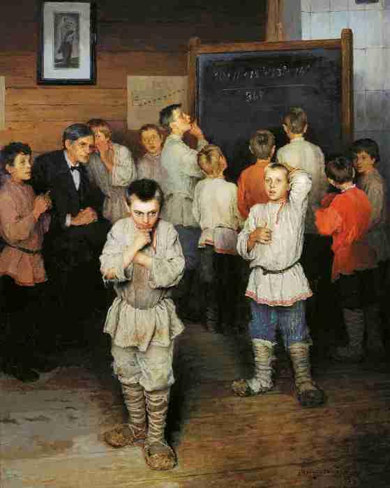 Народная школа./Фото: wildkids.biz