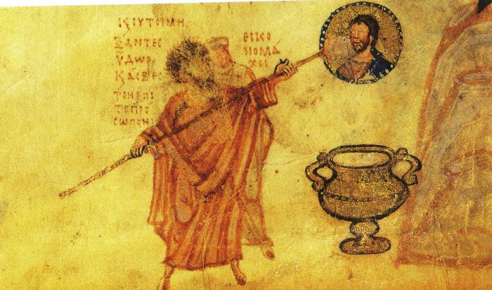 Иконоборец покушается на лик Христа. Миниатюра Хлудовской Псалтыри.