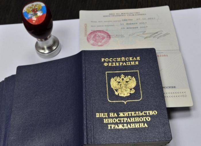 Россия занимает 2-е место после США по количеству проживающих иностранных мигрантов./Фото: evroportal.ru