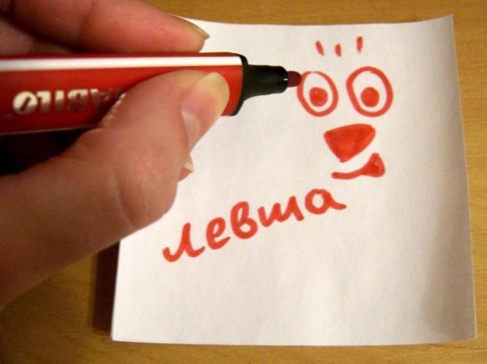 В ряде стран левшам стоит быть настороже./Фото: verchehko-solnishko.edumsko.ru