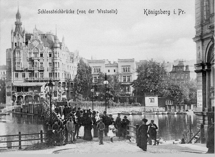 Стремительная застройка Кёнигсберга после Первой Мировой./Фото: img-fotki.yandex.ru