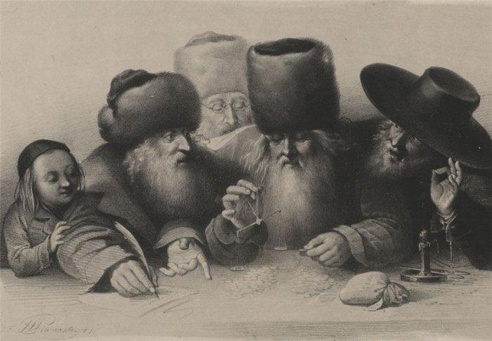 Евреи в Российской империи