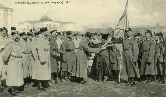 Присяга солдат-евреев