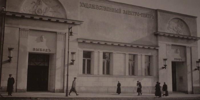 Первые кинотеатры