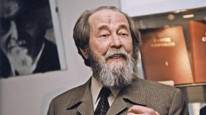 Творчество Александра Солженицына было запрещено в СССР./Фото: b1.culture.ru