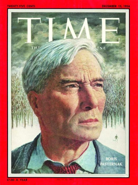 Борис Пастернак на обложке журнала «Time».