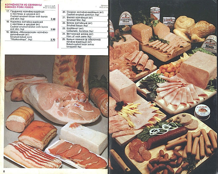 Особые продукты не только выглядели роскошно, но и съедались с наслаждением./Фото: nash-krasnokutsk.com