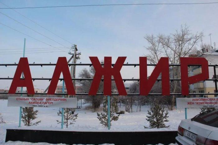 Акмолинский лагерь для репрессированных жен изменников Родины был обнесен несколькими рядами колючей проволоки./Фото: img.anews.com