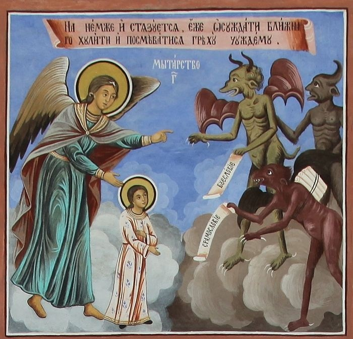 Фреска «Мытарства. Празднословие и сквернословие» в Рильском монастыре. Болгария./Фото: i0.wp.com