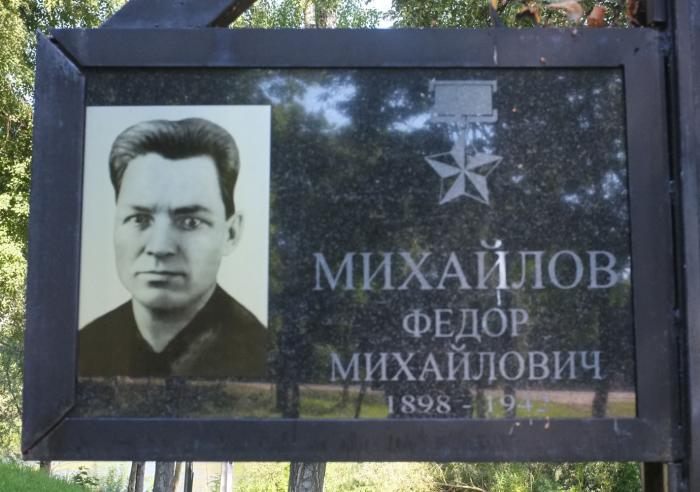 Михайлов добился расположения немцев и помогал военным пленным бежать./Фото: photos.wikimapia.org