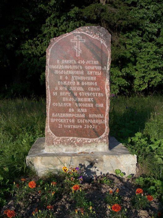 Непопулярный образец памятника./Фото: upload.wikimedia.org