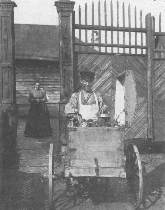 Разносчик мороженого, 1899 год./Фото: cn15.nevsedoma.com.ua