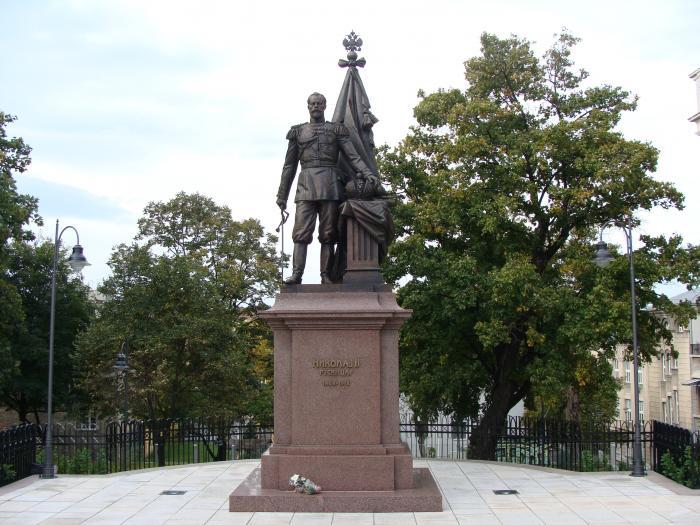 Защитнику Сербии – российскому императору Николаю II./Фото: s4.fotokto.ru