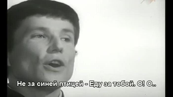 Многие советские люди помнят именно этот вариант исполнения.
