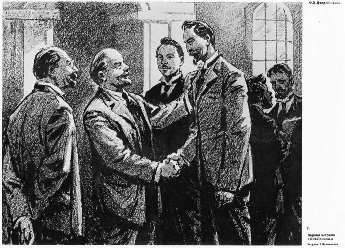 Первая встреча Дзержинского с Лениным./Фото: fleri-a.livejournal.com