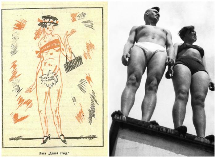 Пролетариат не нуждается в одежде, которая прикрывает красоту тела!./Фото: cont.ws