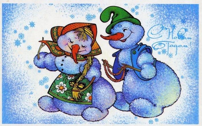 Открытка, 80 годы 20 века. Во второй половине 20 века снеговики стали самыми любимыми новогодними героями.