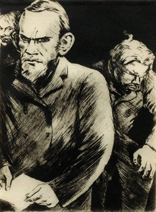 Сарра Шор. Иллюстрация к роману Ф. М. Достоевского «Бесы». (Из офортов к уничтоженному изданию 1935 года).