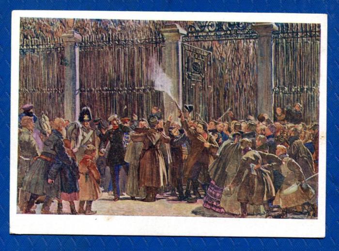 Д. Н. Кардовский. «Покушение Каракозова на Александра II».