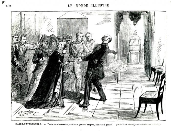 «Покушение на генерала Трепова». («Le Monde illustré», 1878 год)./Фото: newtimes.ru