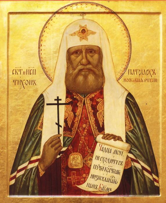 Икона «Тихон Московский»./Фото: www.taday.ru