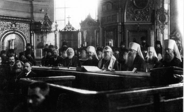 Всероссийский поместный собор 1917-1918 гг./Фото: rusorel.info
