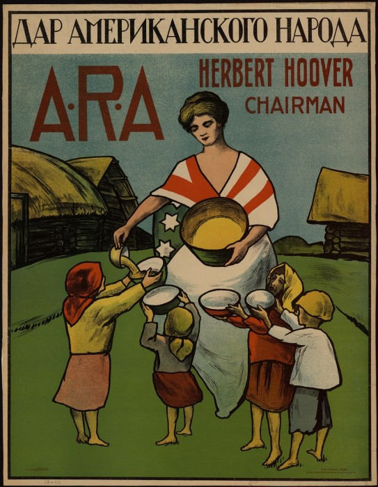 Плакат ARA./Фото: img-fotki.yandex.ru