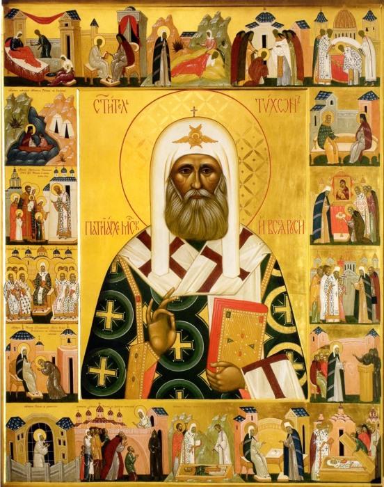 Икона «Святитель Тихон с житием».