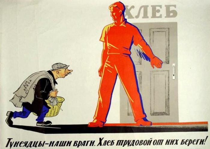 Cоветский плакат./Фото: info.sibnet.ru