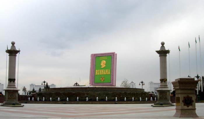 Роскошный памятник книге Ниязова./Фото: static.panoramio.com