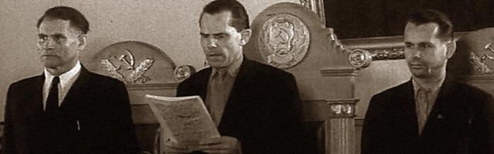 Дело «Рокотова-Файбишенко-Яковлева» рассматривали трижды. Валютные «короли» вели себя на суде достойно, отказавшись от защиты. Точку в деле валютчиков поставила пуля./Фото: gaidar.center