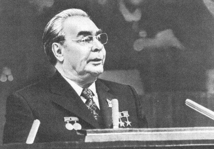 Брежнев первым произнес фразу «экономика должна быть экономной»./Фото: cont.ws