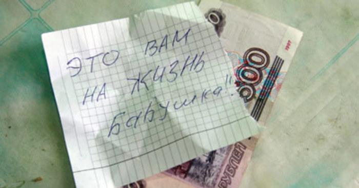 Воров тоже может мучать совесть/Фото: matruska.ru