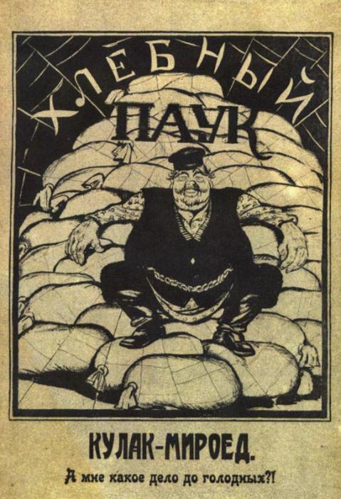 Как показывает плакат В. Дени времён Гражданской войны, советская власть винила кулаков, скупающих хлеб у других крестьян, в причинах голода.