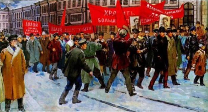 Оппозиционная демонстрация 7 ноября 1927 года