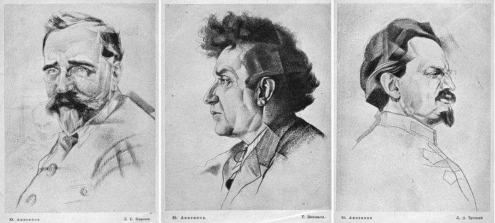 Лев Каменев, Григорий Зиновьев и Лев Троцкий (художник Юрий Анненков) – одни из лидеров оппозиции Сталину, евреи по национальности