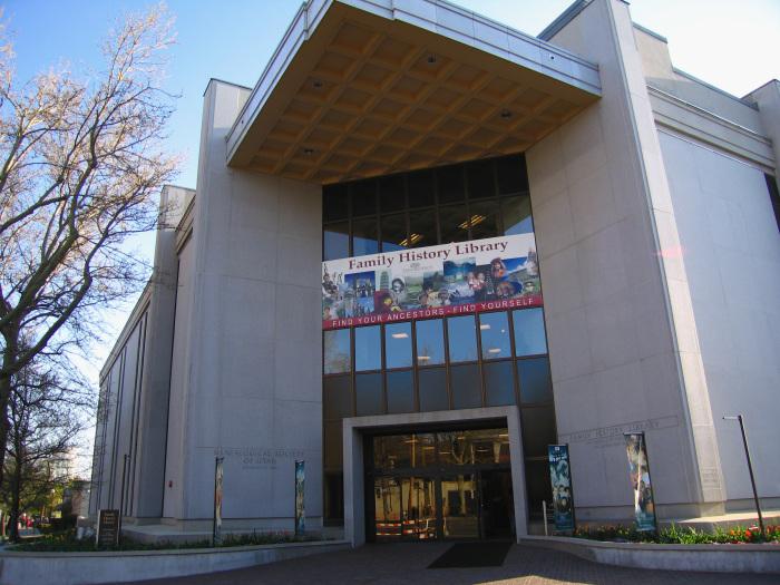 Библиотека семейной истории в Солт-Лейк-Сити, США