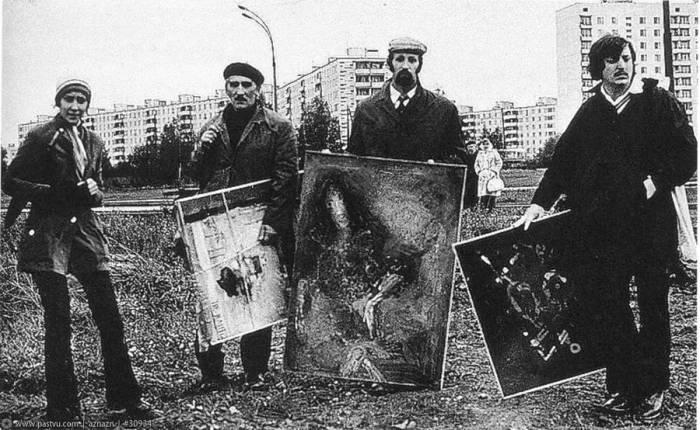 Участники «бульдозерной выставки» 1974 года