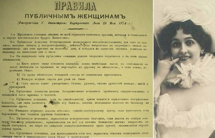 Кодекс проститутки проститутки висагинас