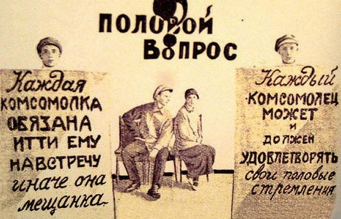 Пролетарская простота./ Фото: naotduh.ru