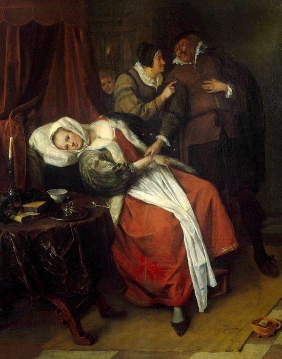 Фрагмент картины «Больная и врач»./ Фото: smallbay.ru