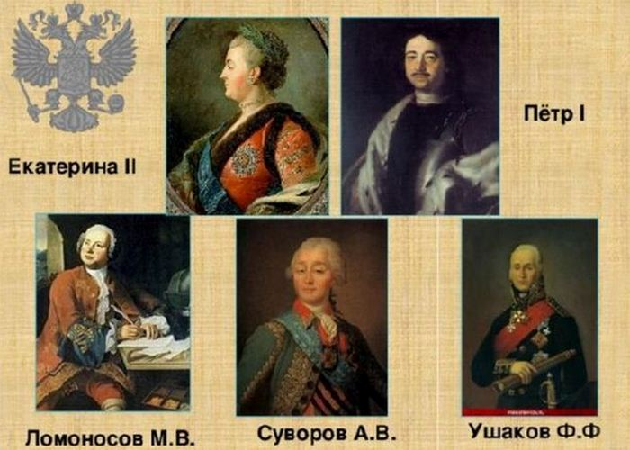 Отличи масона от немасона в русской истории./ Фото: tvzvezda.ru
