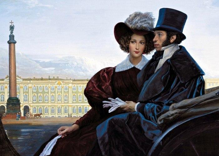 Александр Пушкин и Наталья Гончарова./ Фото: allcoins24.ru