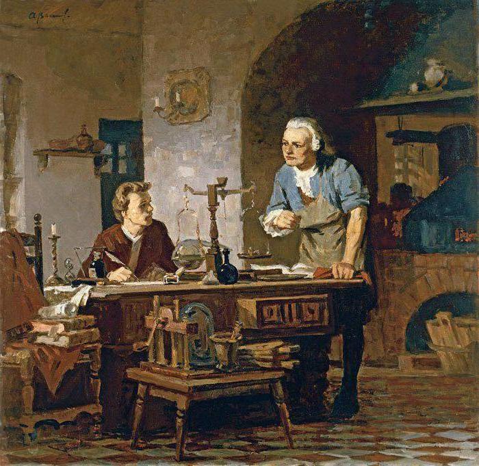 Ломоносов в своей лаборатории на картине Анатолия Васильева.