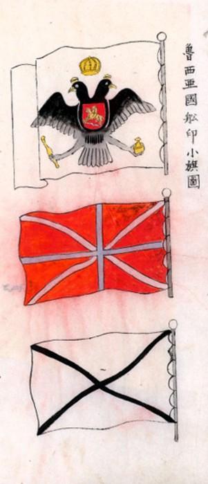 Российские флаги.