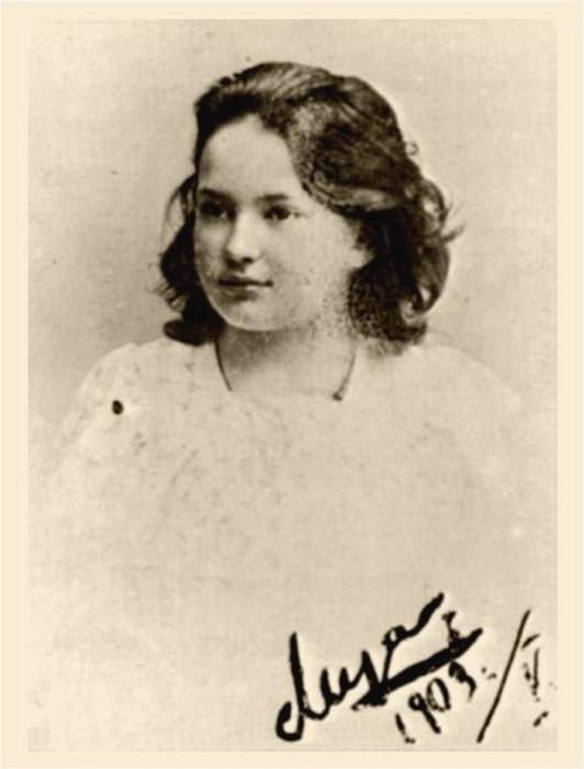 Лиза Пиленко в двенадцать лет.