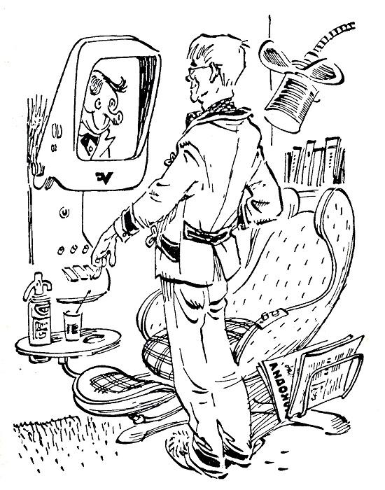 Иллюстрация Евгения Мигунова к повести Кира Булычёва.