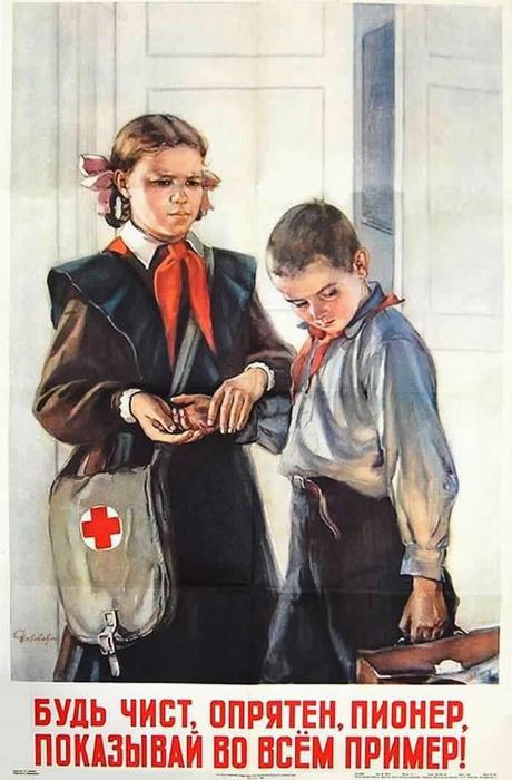 Советский плакат: школьница проверяет, не грязные ли руки у школьника.